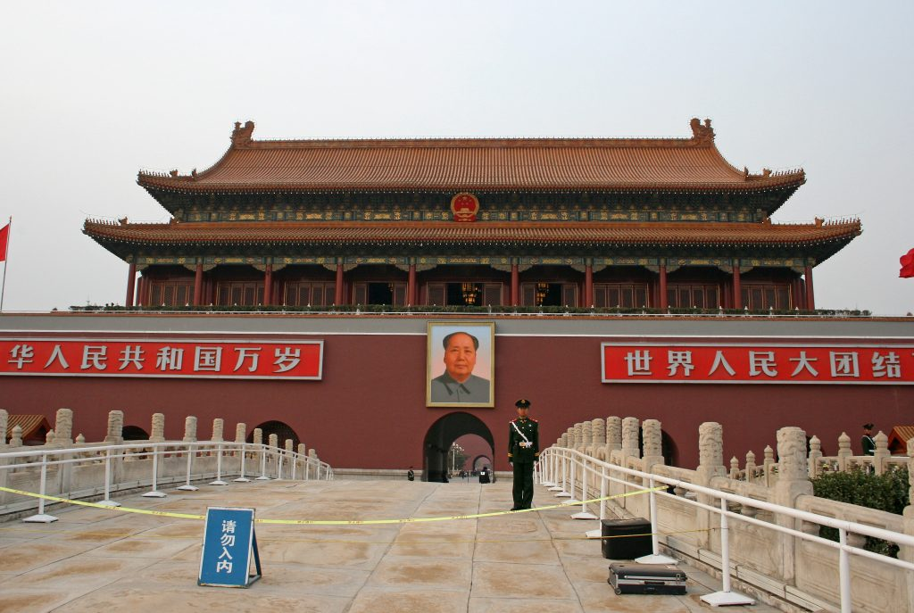 beijing-palace-gate