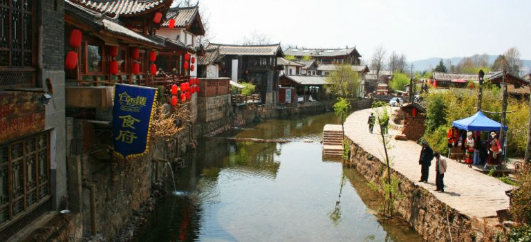 Shuhe Ancient Town of Lijiang China