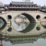 My First Day In China – In the City of Chengdu