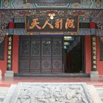 Sightseeing and Attractions in Chengdu