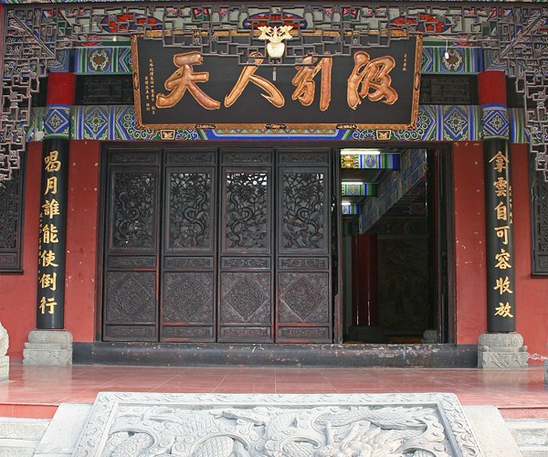 wenshu-temple