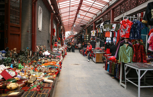 The Muslim Quarter in Xian