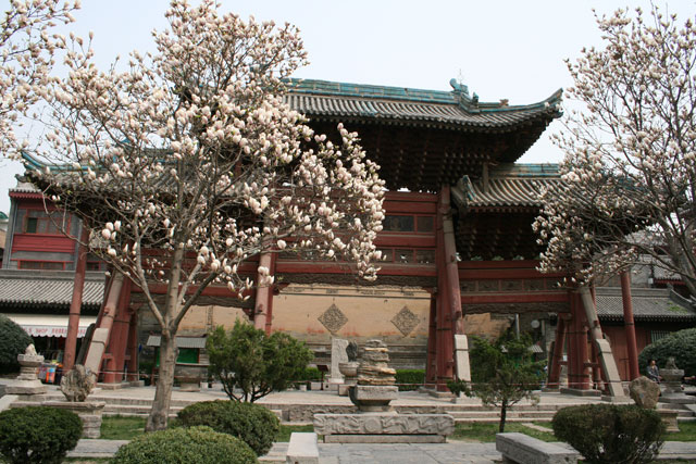 The Xian Great Mosque