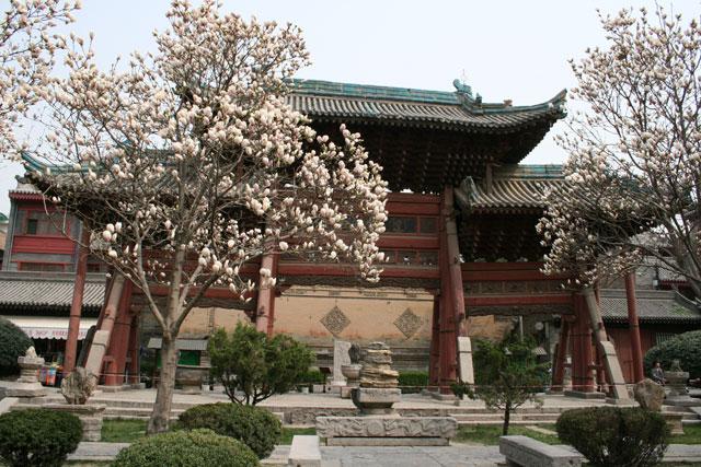 The Xian Great Mosque