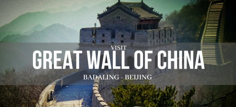 The Great Wall (Badaling Section) Beijing