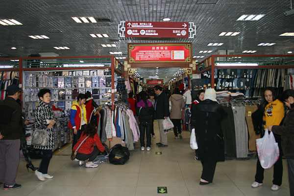 Clothes, clothes and more clothes....