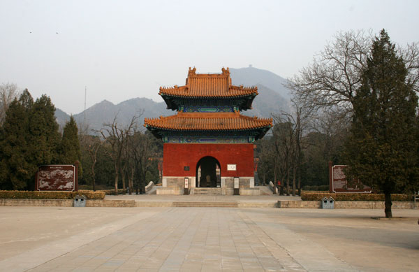 ming-tombs