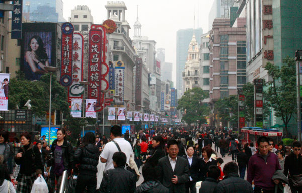Shanghai Shopping – Nanjing Road
