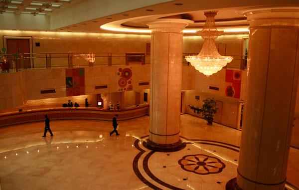 Holiday Inn Nanshan, Shenzhen China