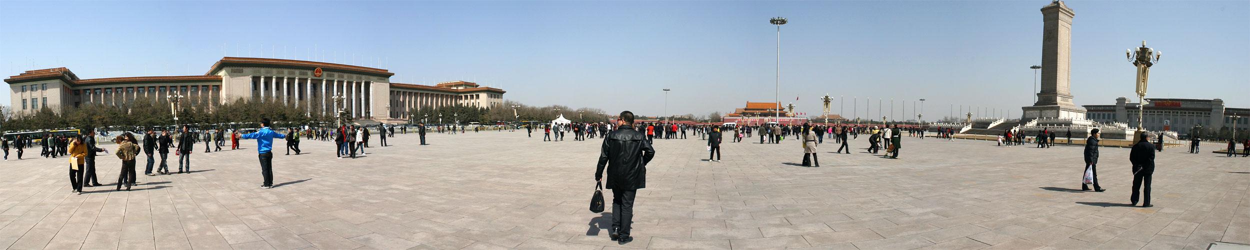 Tian'anmen Square Beijing
