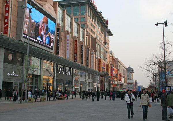 The Essential Guide to Wangfujing Street Beijing