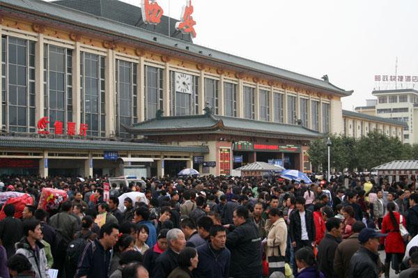 Xian to Beijing via Train