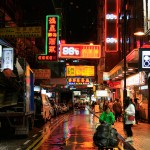 Around the Streets of Hong Kong in Photos
