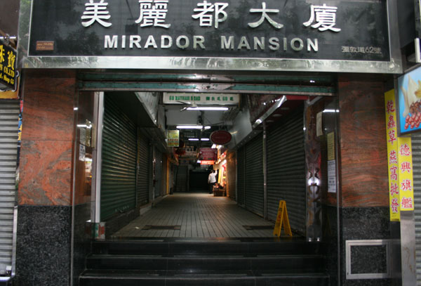 Cheap Hong Kong Hotels: Mirador Mansions