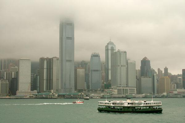 The Star Ferry Hong Kong