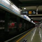 Hong Kong to Shenzhen
