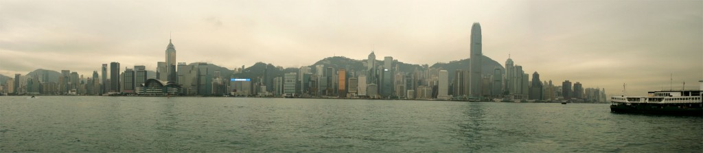 Panorama of Hong Kong Harbour  -  click for larger image