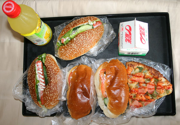 What can you get for $4 at a Bakery in Shenzhen, China?