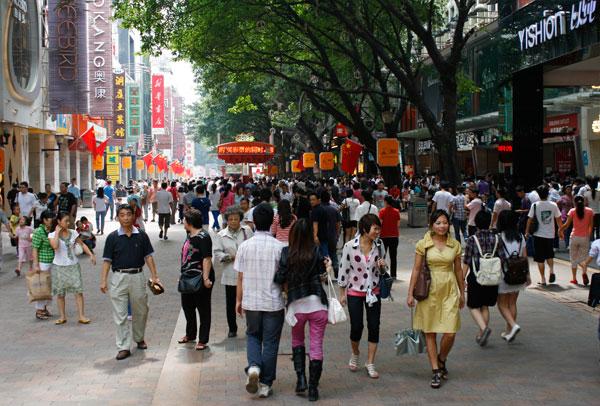 Beijing Road in Guangzhou
