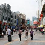 Shangxiajiu Pedestrian Street in Guangzhou