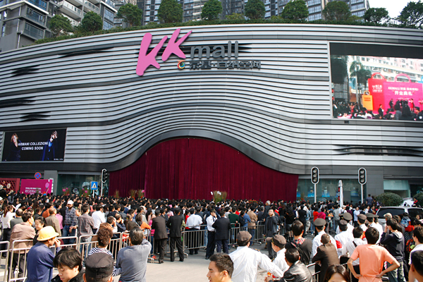 Shenzhen gets a new luxury brand shopping center: KK Mall