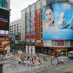 Shenzhen: Dongmen Pedestrian Street – A Mall of Shopping Malls
