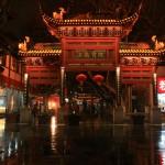 Confucius Temple Nanjing (Fuzimiao Scenic Area)