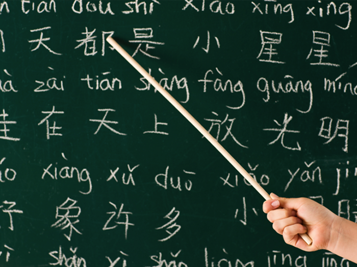 Basic Chinese for Travelers – Phrases + Links to Apps and Free Learning Tools