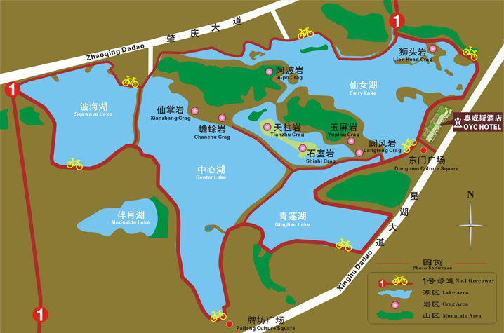 OYC Hotel Convention Center At Seven Star Crags Zhaoqing - Zhaoqing map