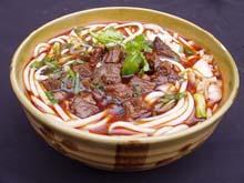 qian-huaxi-beef-noodles