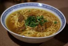 qingzhen-lamian-noodles