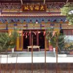 兴隆寺 Xingfu Longgu Temple – Qingyuan