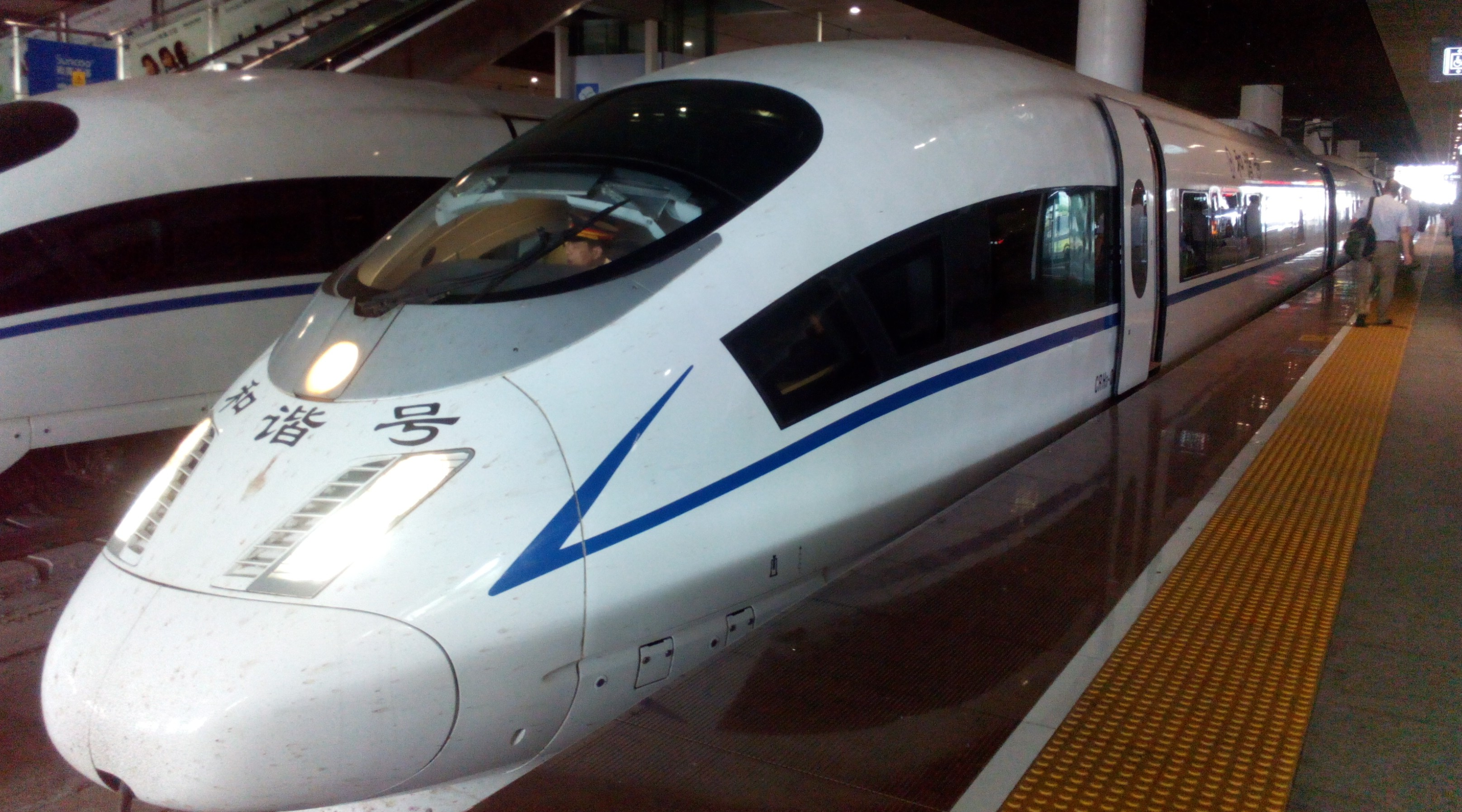Online China Train Ticket Booking