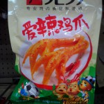 Lets Eat… Chickens Feet