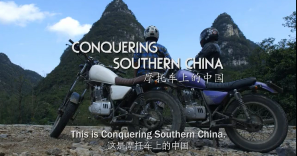 Conquering Southern China – the Documentary