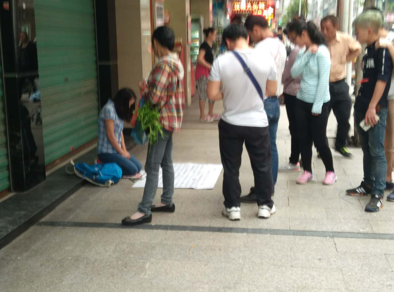 Stark Realities of Life in Regional China