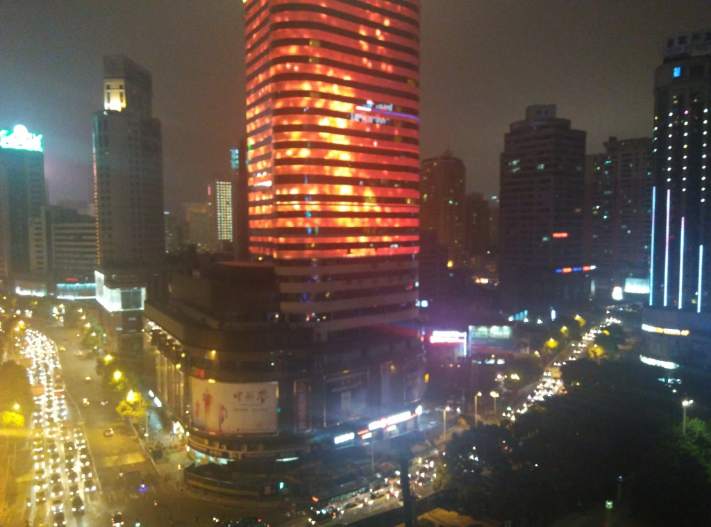 Guiyang CBD