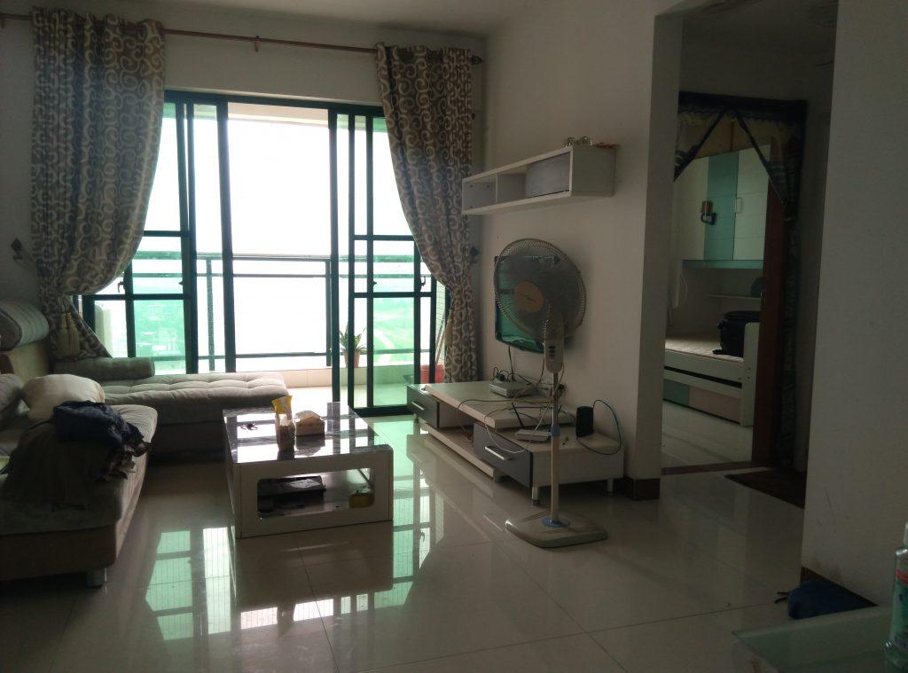 Qingyuan Apartment