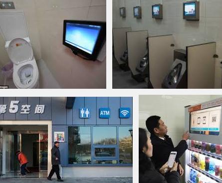 beijing-toilet-wifi