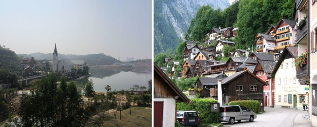 hallstatt-china-huizhou