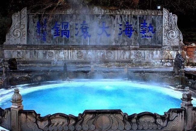 rehai-yunnan