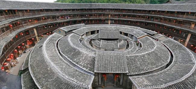 fujian-chengqi-lou