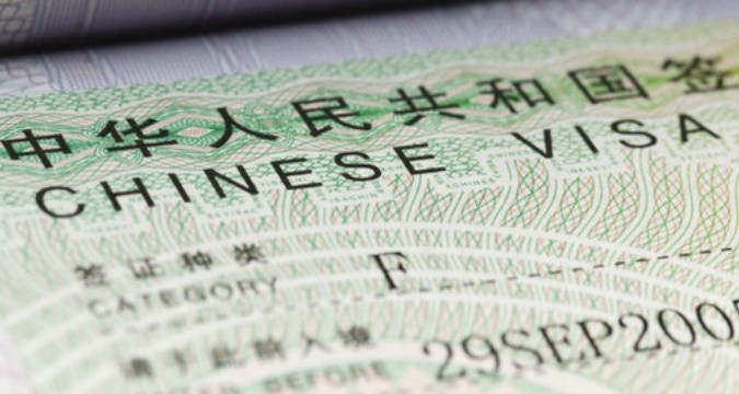 Applying for a China Visa: The Essential Info and Must Know Facts