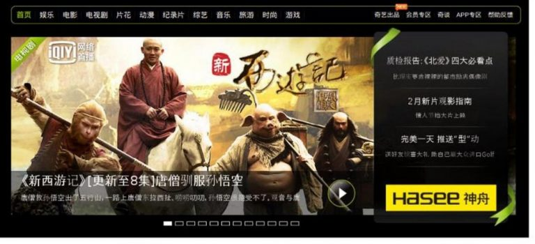 China's Top 10 Video Sharing Websites (aka YouTube Equivalents)