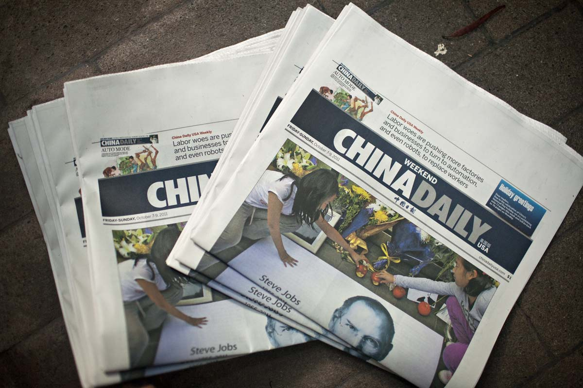 List: Newspapers and News Media in China