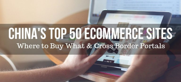 China's Top 50 eCommerce Sites